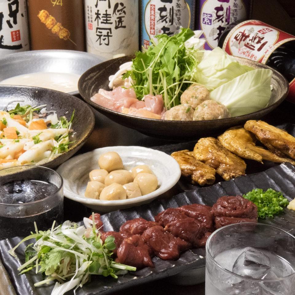 とりいちず 川口東口店の鶏料理もお酒もしっかり楽しめるコース